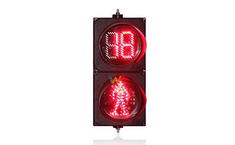 200mm traffic light-1