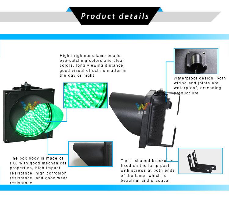 200mm-traffic-light_04
