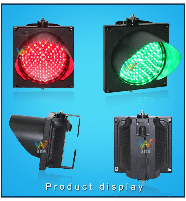 200mm-traffic-light_06