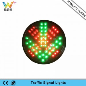 200mm red cross green arrow traffic signal light module in France