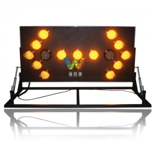 High quality folding design 1500*750mm LED arrow board light