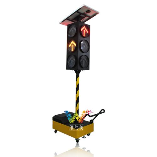 Portable solar  traffic signal light 300mm traffic arrow light