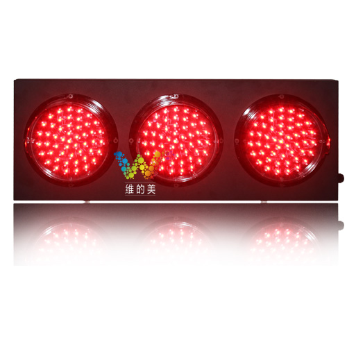 Racing Mix Red Green Signal Traffic Light
