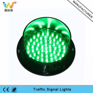 Manufacturer for Good Quality Bottom price for Waterproof mini 125mm green signal LED traffic light  Factory from Czech Supply to Accra in Canberra