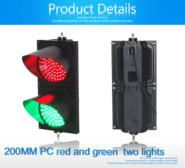 200mm PC red green LED traffic signal light