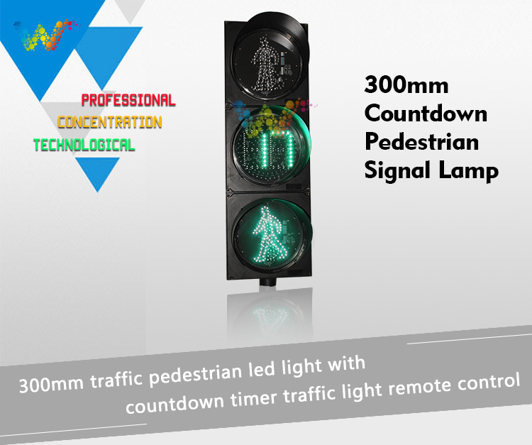 300mm LED Pedestrian Traffic Signal Light With Countdown