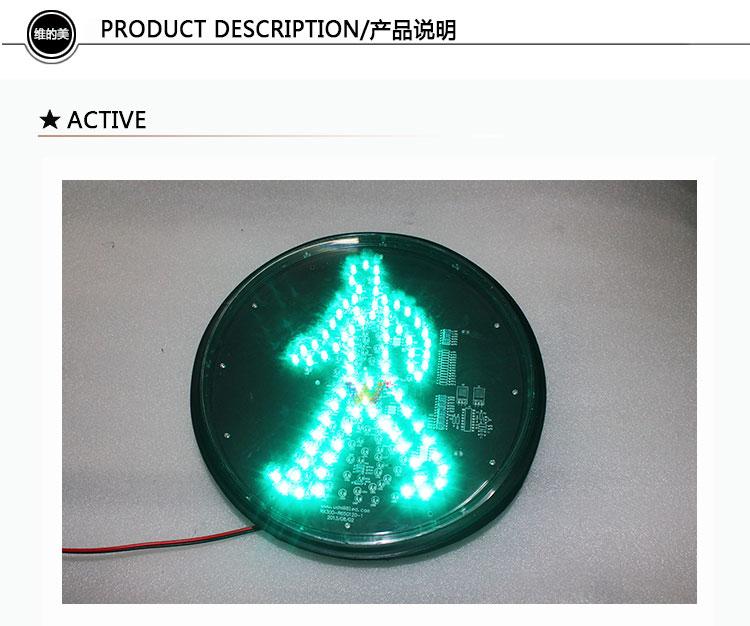 300型单色灯芯-长页_09