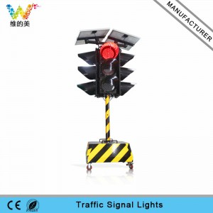 300mm 4 aspects portable traffic signal solar traffic light