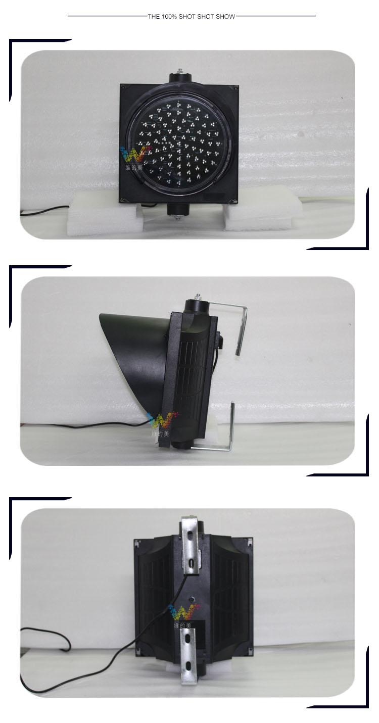 300mm housing LED traffic light  det5