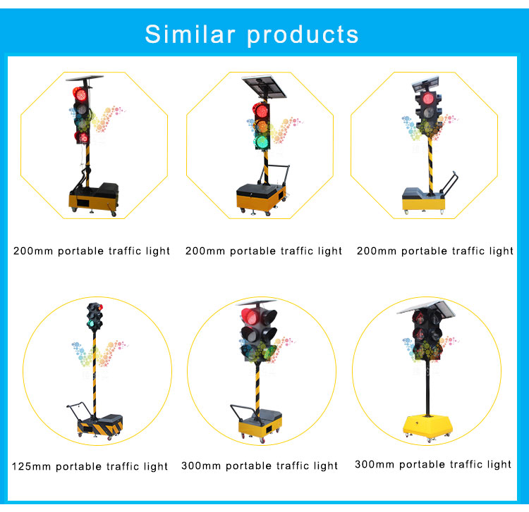 300mm-portable-traffic-light_10