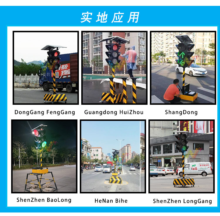 300mm-portable-traffic-light_11