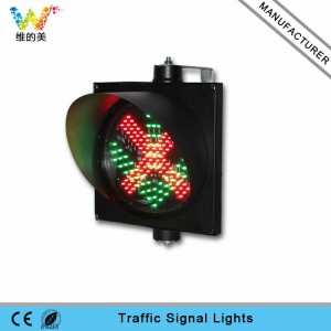 Toll station red cross green arrow LED traffic signal light