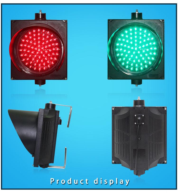 300mm traffic light-5