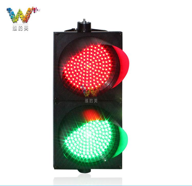 300mm-traffic-light_01