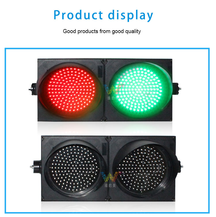 300mm-traffic-light_05