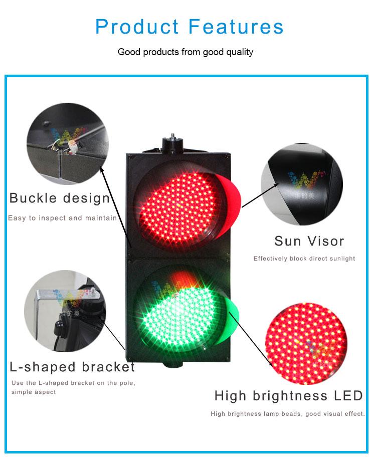 300mm-traffic-light_07