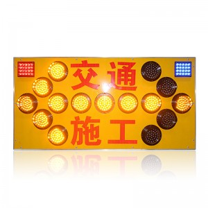 traffic safety 1200*600mm aluminum yellow LED traffic arrow board