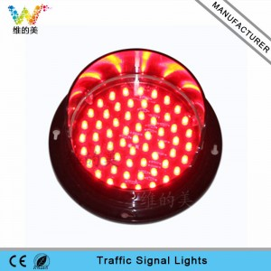 High quality 125mm red color LED traffic signal lamp