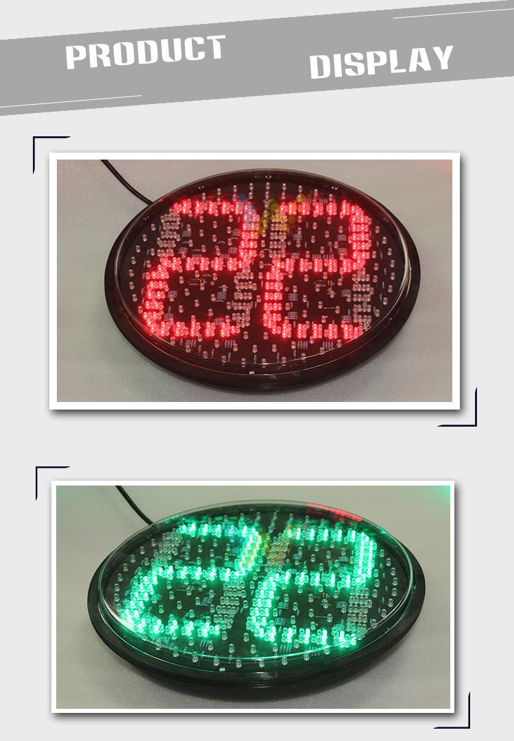 400型圆盘倒计时灯芯-详情页_03
