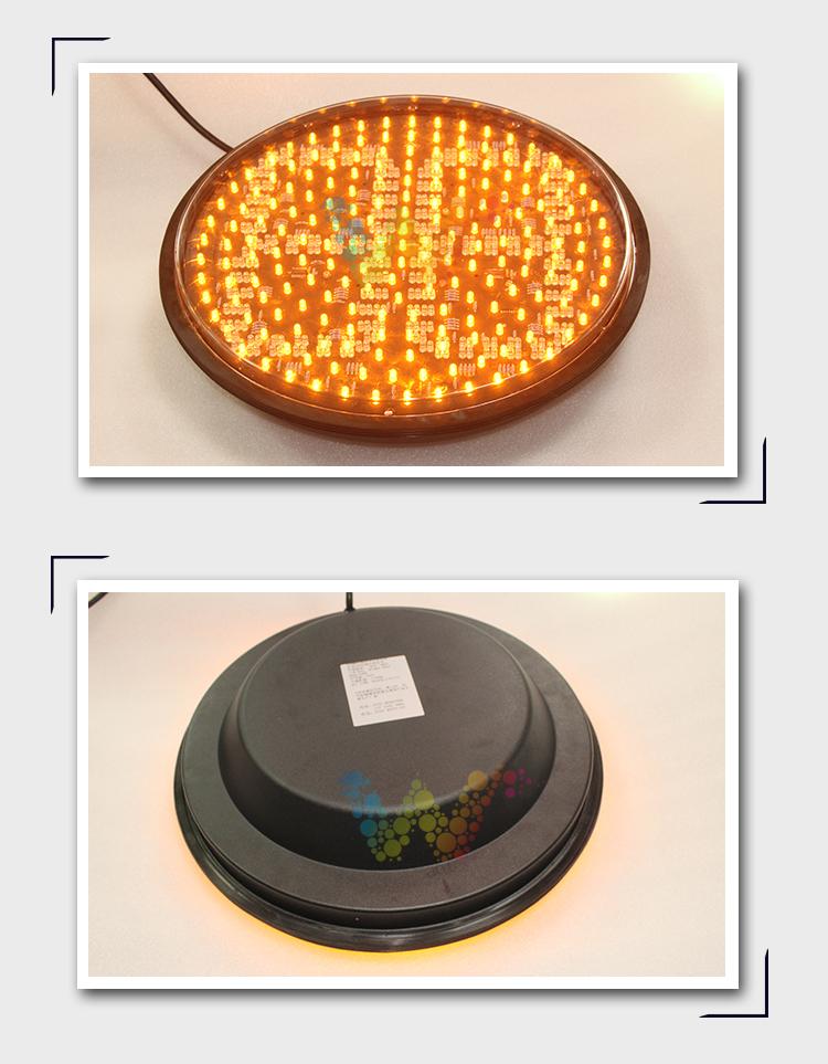 400型圆盘倒计时灯芯-详情页_04