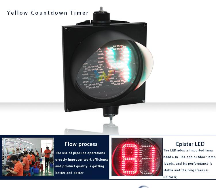 400MM traffic light_07