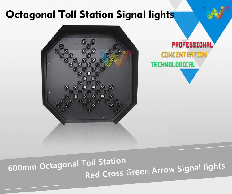 400mm toll station traffic light-1