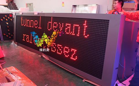 Shenzhen Wide Way Tunnel information  LED display