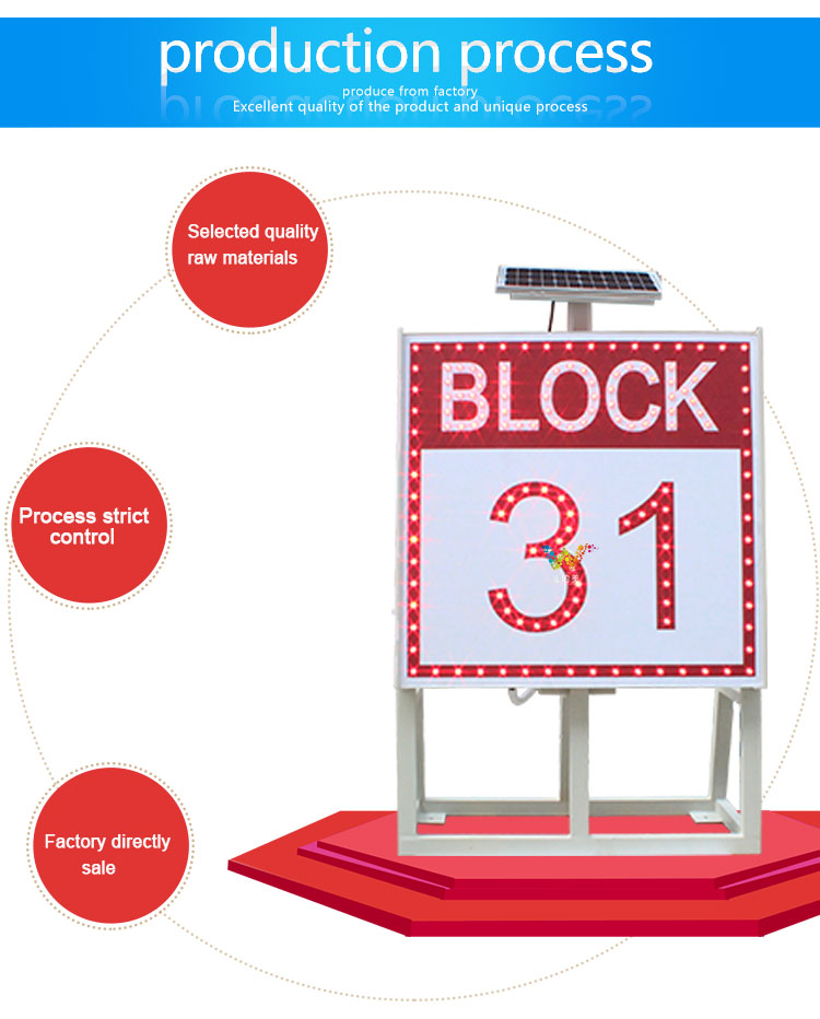 Block_11