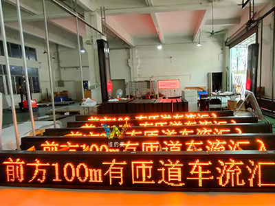 Highway-LED-road-guidance-display-6