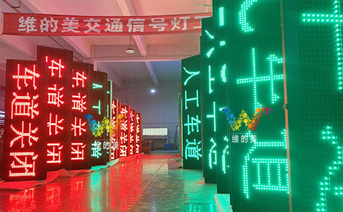 LED display-2