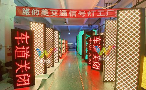 LED display-3