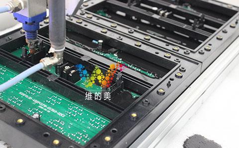 P31.25 display module-1
