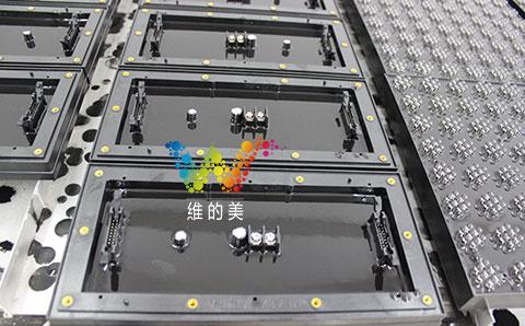 P31.25 display module-4