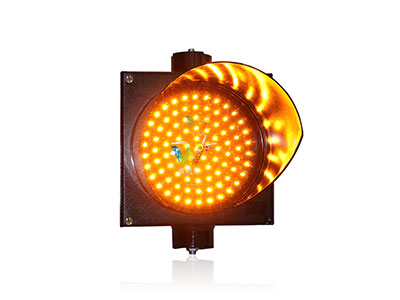 amber-traffic-light