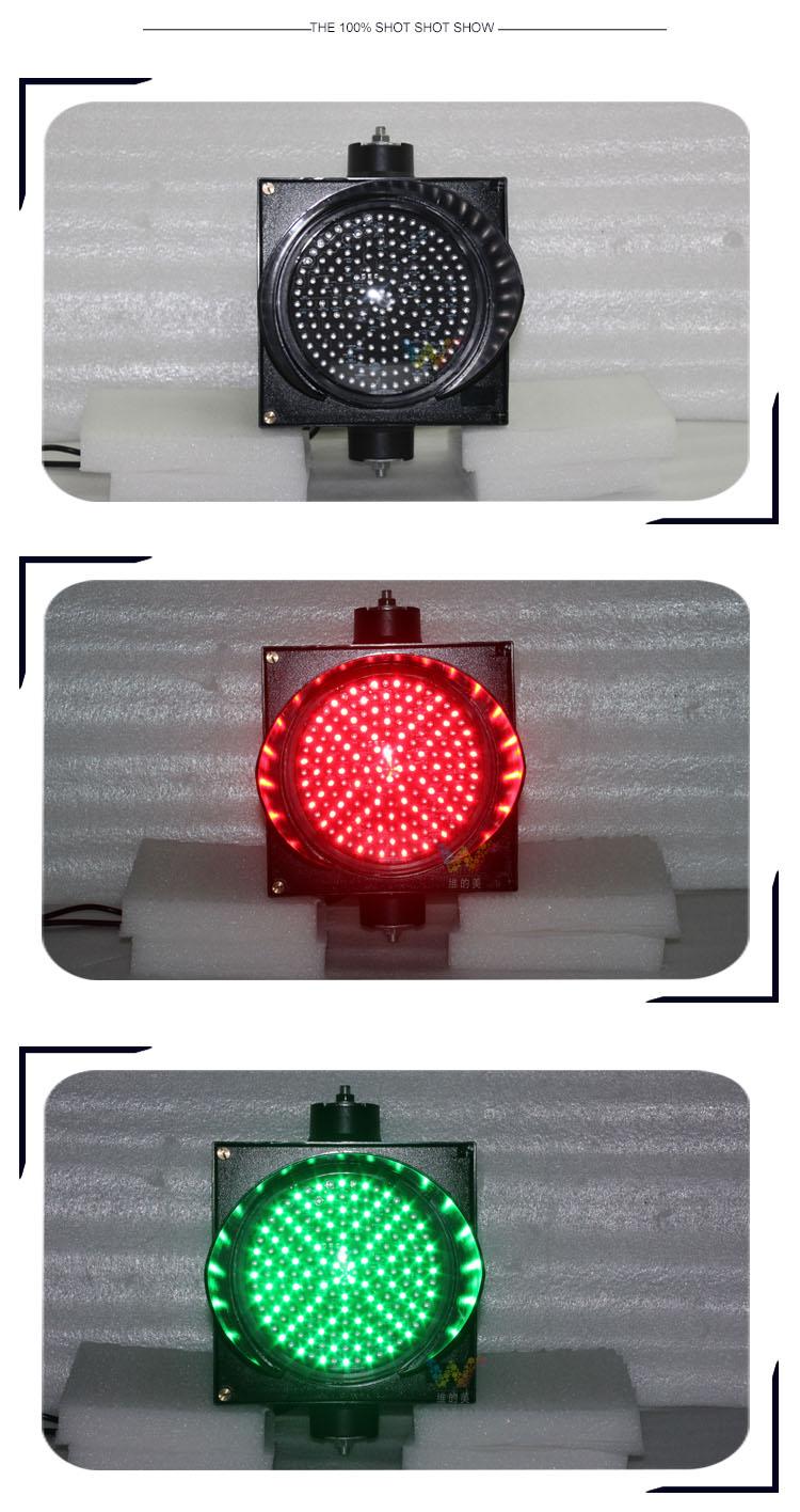 F-_FIONA_维安新图_维的美光电产品系列_交通灯系列_200单灯红叉绿箭_200型红绿双色单灯-详情页_05