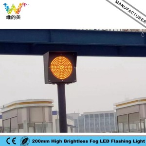 High Way Express Way Road Safety Foggy Weather Super Bright Flashing Light