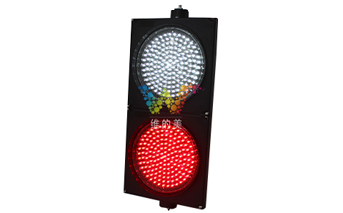 Back To Search Resultssecurity & Protection Roadway Safety Pc Material 200mm Red Color Led Traffic Light Module 100% Original