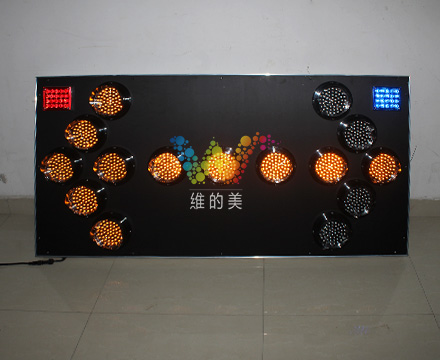 led arrow board-2