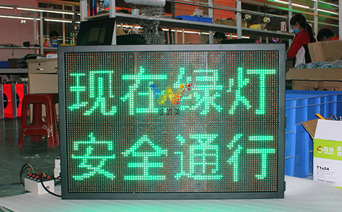 led display screen-2