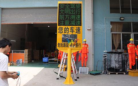 led-radar-speed-limit-sign-6
