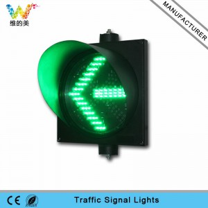New design green arrow light 300mm guidance traffic light