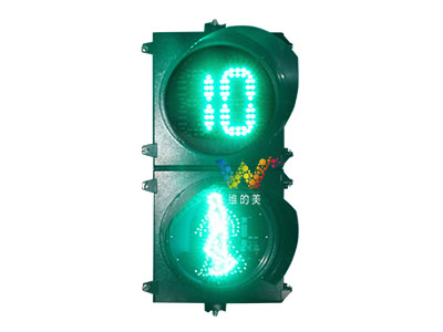 pedestrian-traffic-light-7