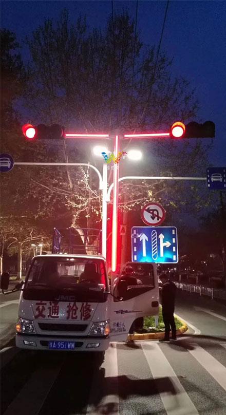 plus-traffic-light-1