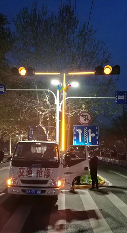 plus-traffic-light-2