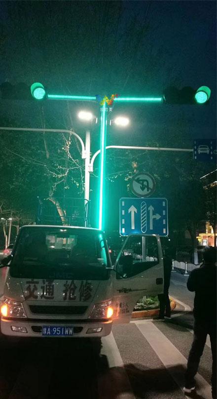 plus-traffic-light-3