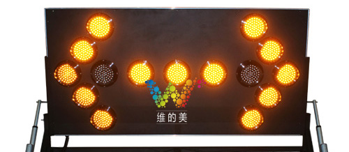 Rotation vehicle LED arrow board with remote control