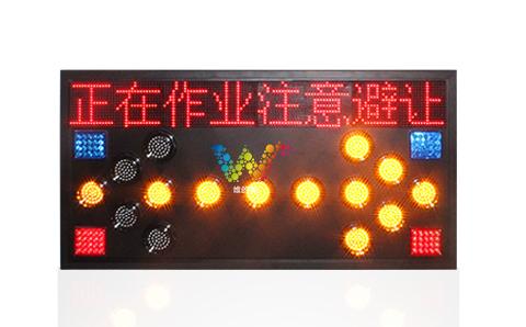 traffic led arrow board-4