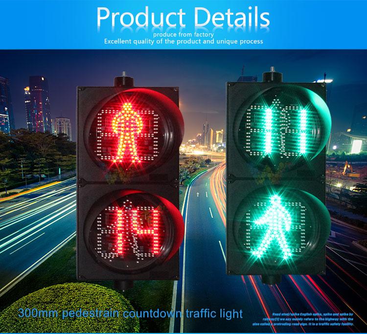 Traffic-light-300mm_01