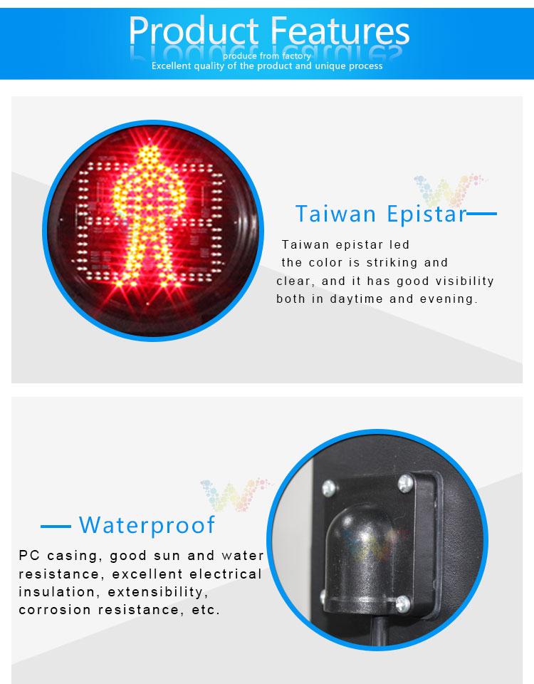 Traffic-light-300mm_03