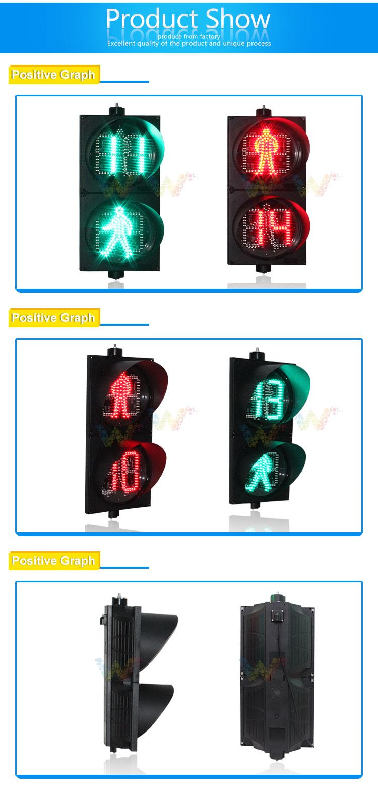 Traffic-light-300mm_06